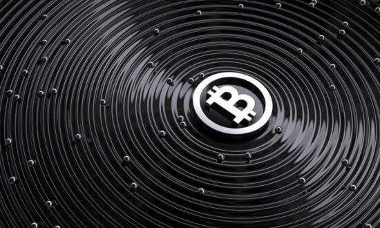 Black Ripple Beads - Criminal Bitcoin - Dark Side Cryptocurrency